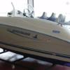 Quicksilver 600 Commander