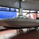 Bayliner VR 5 BR OB